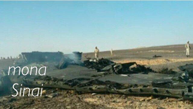 سقوط طائرة ركاب روسية بوسط سيناء CSqLvJIXIAAMbdb