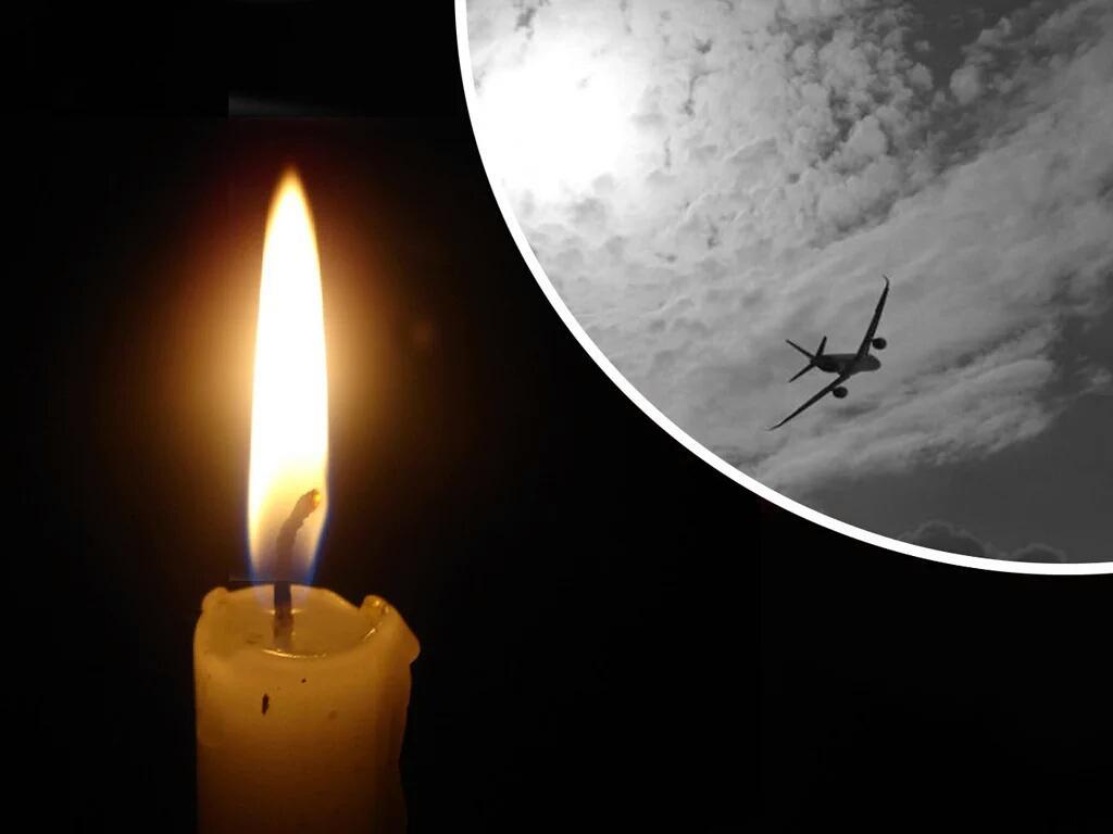 Фото самолета траурные каждом