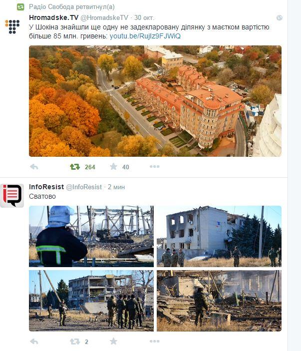 """""""Еврооптимисты"""" против расправы с политическими оппонентами, - заявление объединения - Цензор.НЕТ 8670"""
