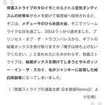 浦島太郎を英訳したあと日本語に戻したら腹筋崩壊まちがいなし!