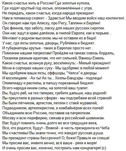 Вынесен первый заочный приговор в Украине, - прокуратура - Цензор.НЕТ 4393