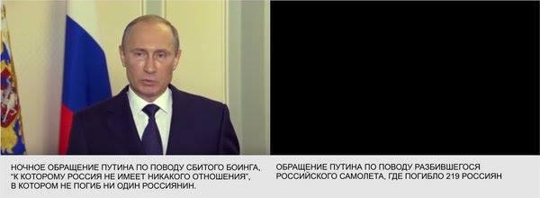 """В """"Когалымавиа"""" считают причиной крушения российского лайнера А321 внешнее воздействие - Цензор.НЕТ 2899"""