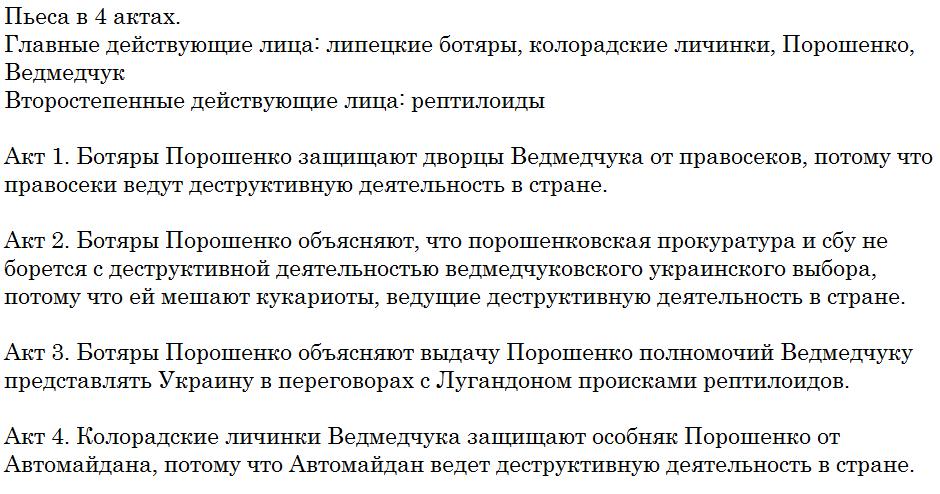 """""""Еврооптимисты"""" против расправы с политическими оппонентами, - заявление объединения - Цензор.НЕТ 3654"""