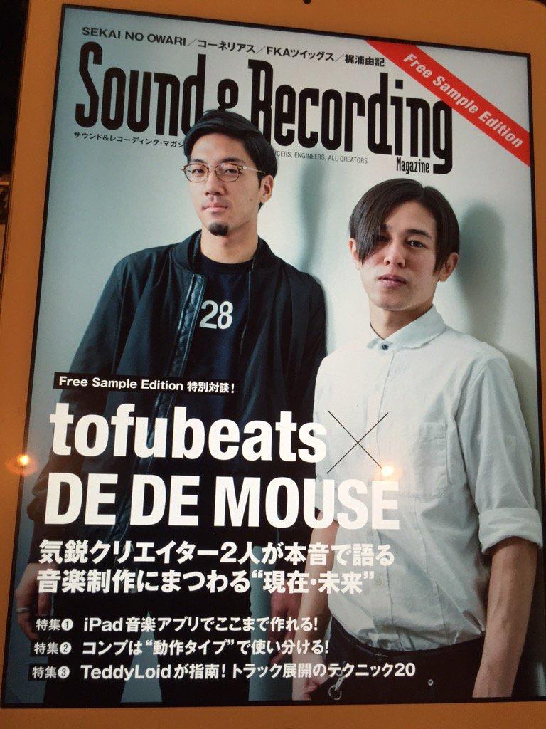 11/1 にリリースになった Sound & Recording Magazine フリーサンプル版に Kaz Mashino の iNoize と使用したアプリの取材が再掲されています! 良かったら見てくださいませm(_ _)m https://t.co/pCGKRp6gSy