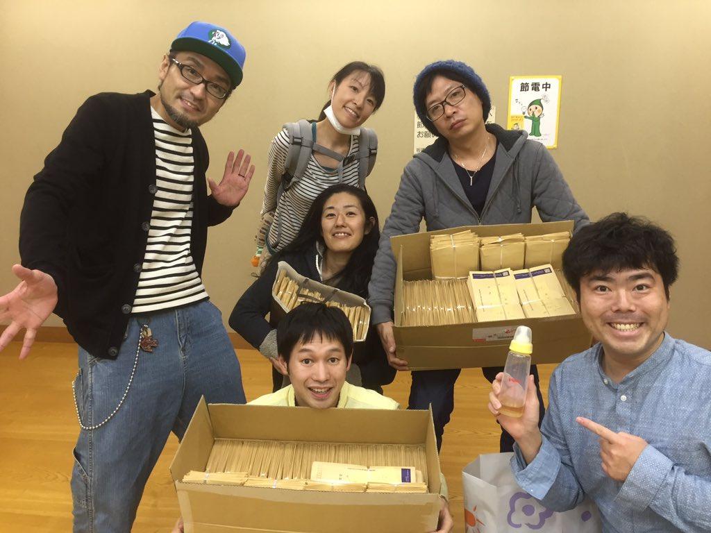 劇団・<b>ONEOR8</b> (@oneor8_kousiki) | Twitter