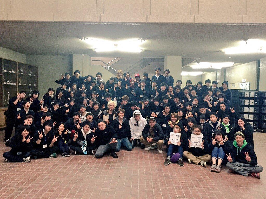 ホームページ 大阪 商業 大学