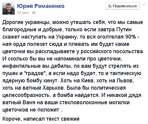 Заместитель Генсека ООН проинспектирует гуманитарную ситуацию на Донбассе - Цензор.НЕТ 7931