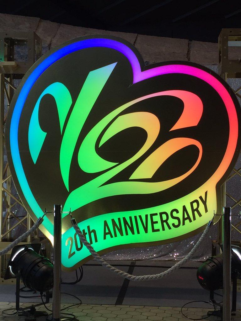 ステキな20周年になりました❤  ❤  ❤   V6 ありがとぉぉぉ〜!!! ごぉきゅん❤   だいすきぃぃぃ❤  *.。. o(≧▽≦)o .。.*❤   Vコン 代々木第一体育館