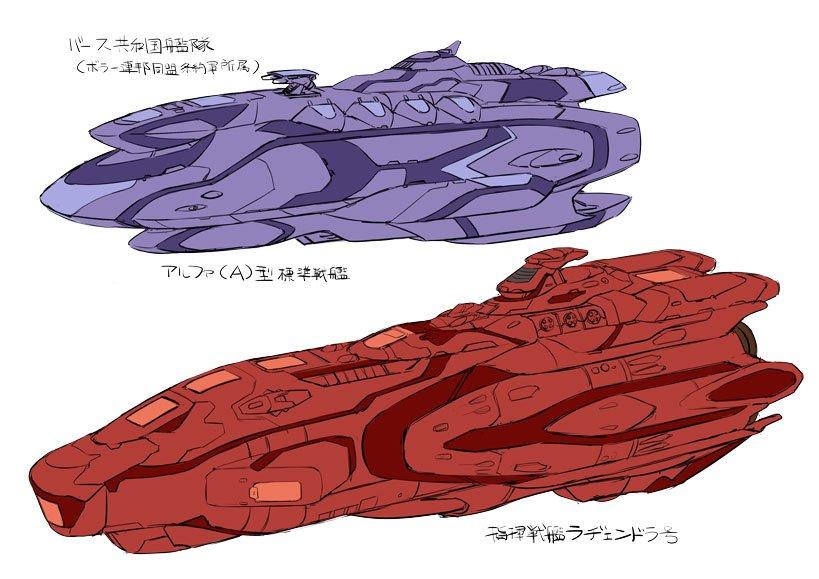 キノシタ提督 @鯛焼きと軍艦 on ...