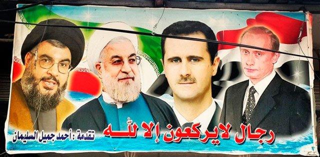 Путин, Асад, Али Хаменеи, на плакате в Дамаске