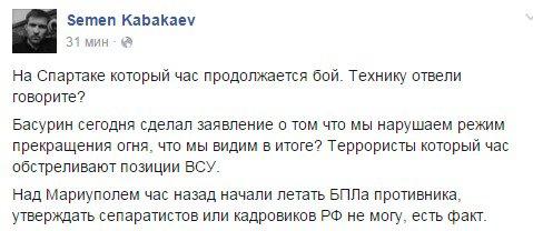 """Порошенко прокомментировал требование боевиков об амнистии до проведения выборов: """"Они не будут ставить нам никаких условий"""" - Цензор.НЕТ 3396"""