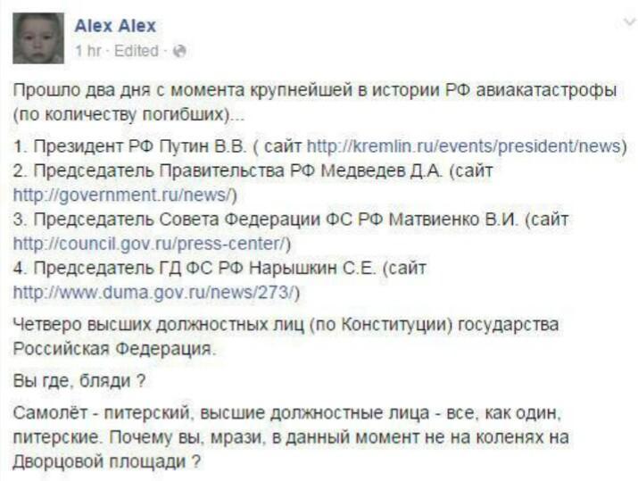 В Тернопольский горсовет после подсчета 100% голосов проходят 7 партий - Цензор.НЕТ 4781