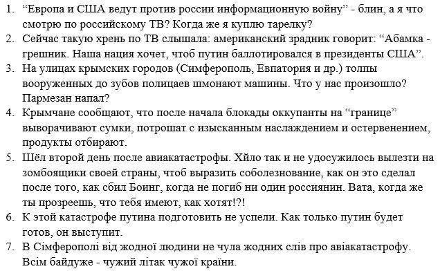 Суд назначил рассмотрение дела против российских спецназовцев Ерофеева и Александрова по существу на 10 ноября - Цензор.НЕТ 9014