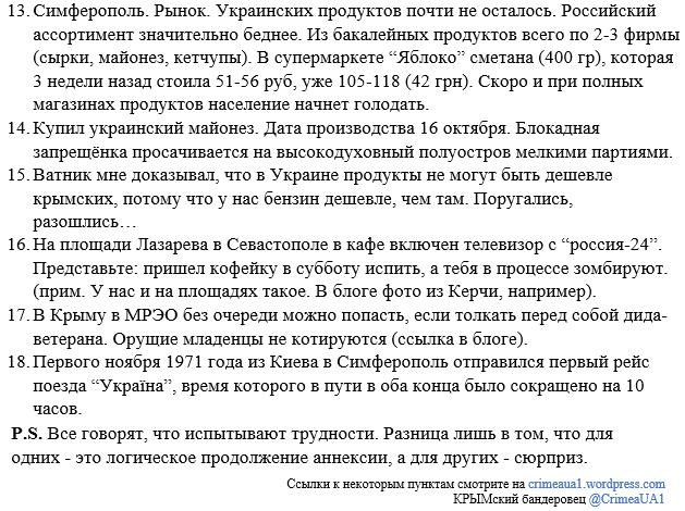 Суд назначил рассмотрение дела против российских спецназовцев Ерофеева и Александрова по существу на 10 ноября - Цензор.НЕТ 1316