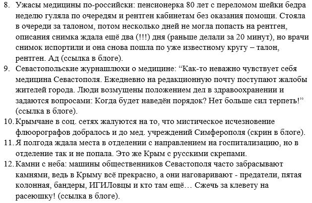 Суд назначил рассмотрение дела против российских спецназовцев Ерофеева и Александрова по существу на 10 ноября - Цензор.НЕТ 5204