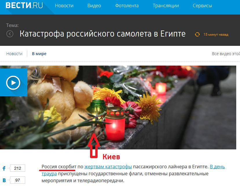 Самолет с телами 114 жертв крушения А321 прибыл в Санкт-Петербург - Цензор.НЕТ 7478