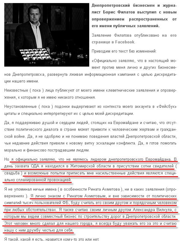 Корбан доставлен в Новозаводской райсуд Чернигова - Цензор.НЕТ 6459
