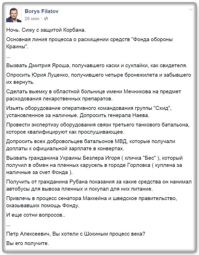 """Охендовский уверяет, что нынешний состав ЦИК является """"наиболее профессиональным"""" - Цензор.НЕТ 1268"""