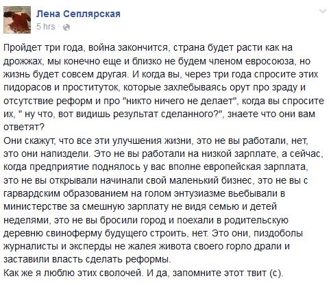Кабмин внесет в Раду проект госбюджета, когда у коалиции будет единый подход к налоговой реформе, – Кириленко - Цензор.НЕТ 9351