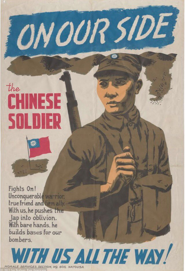 Image result for pro chinese american propaganda
