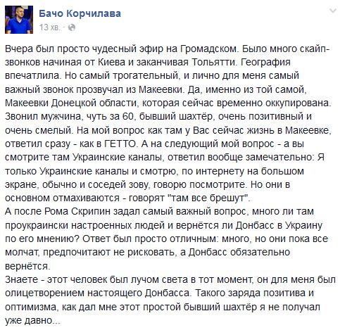 Вопросы предоставления украинского гражданства иностранцам, воюющим за Украину, будут рассматриваться безотлагательно, - Порошенко - Цензор.НЕТ 5062