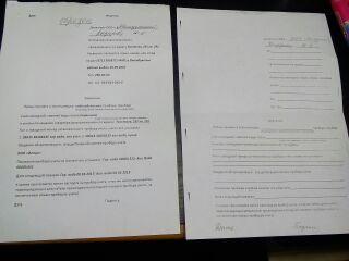 бланк заявления для декларации