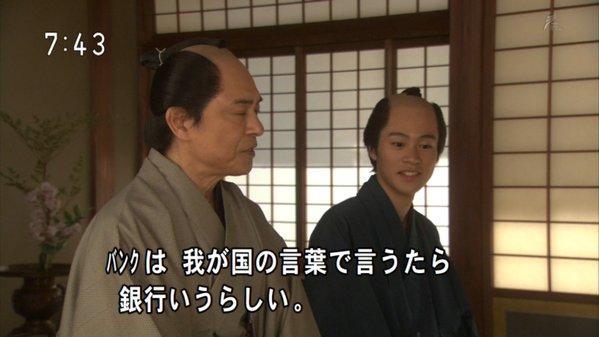 三井小野組合銀行