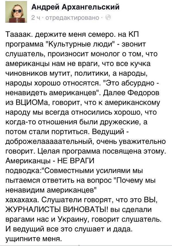 Путин потребовал усилить военную операцию РФ в Сирии - Цензор.НЕТ 5884