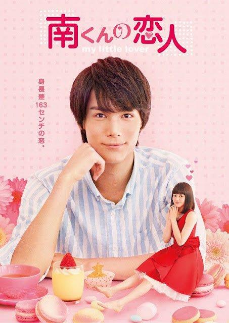 Minami Kun No Koibito: My Little Lover /// İzleyin Çünkü...