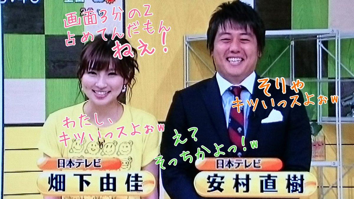 """ひろきち on Twitter: """"#今週の..."""