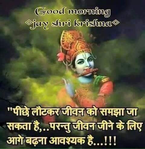 Sunita Chadha On Twitter At Nsbchd Good Morning Navdeep Ggod Bless