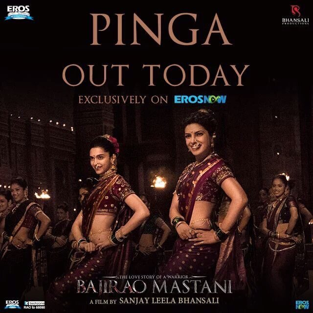 Today at 12 noon ((IST) #PINGA exclusively on @ErosNow! We can't wait! @priyankachopra @deepikapadukone https://t.co/ScVfwgQVQv