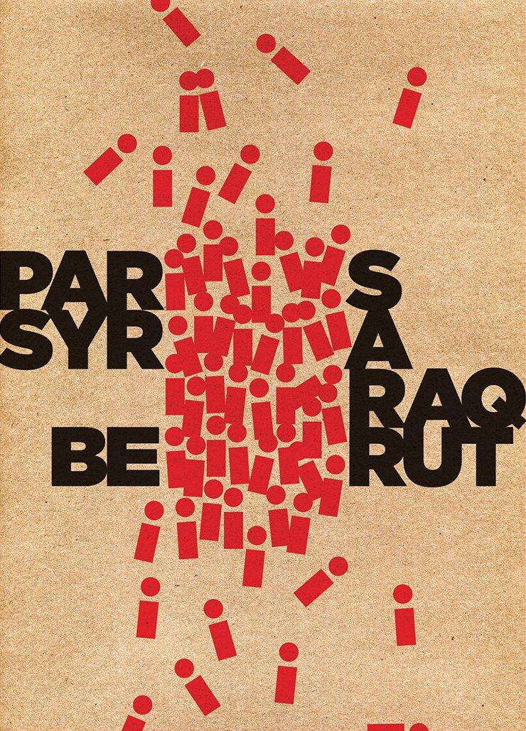 Nothing to be said.  #Iraq #Syria #Paris #Beirut https://t.co/mnlgsZSqIm