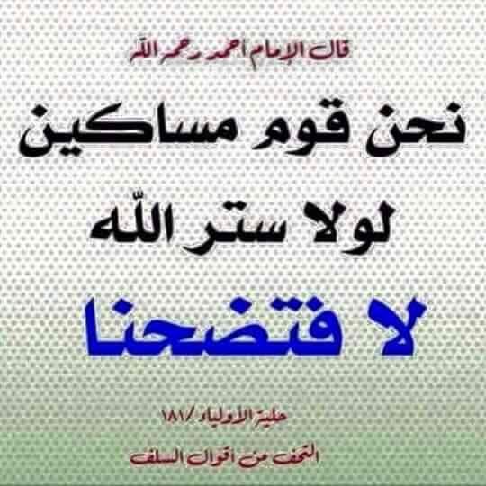 salam nounou