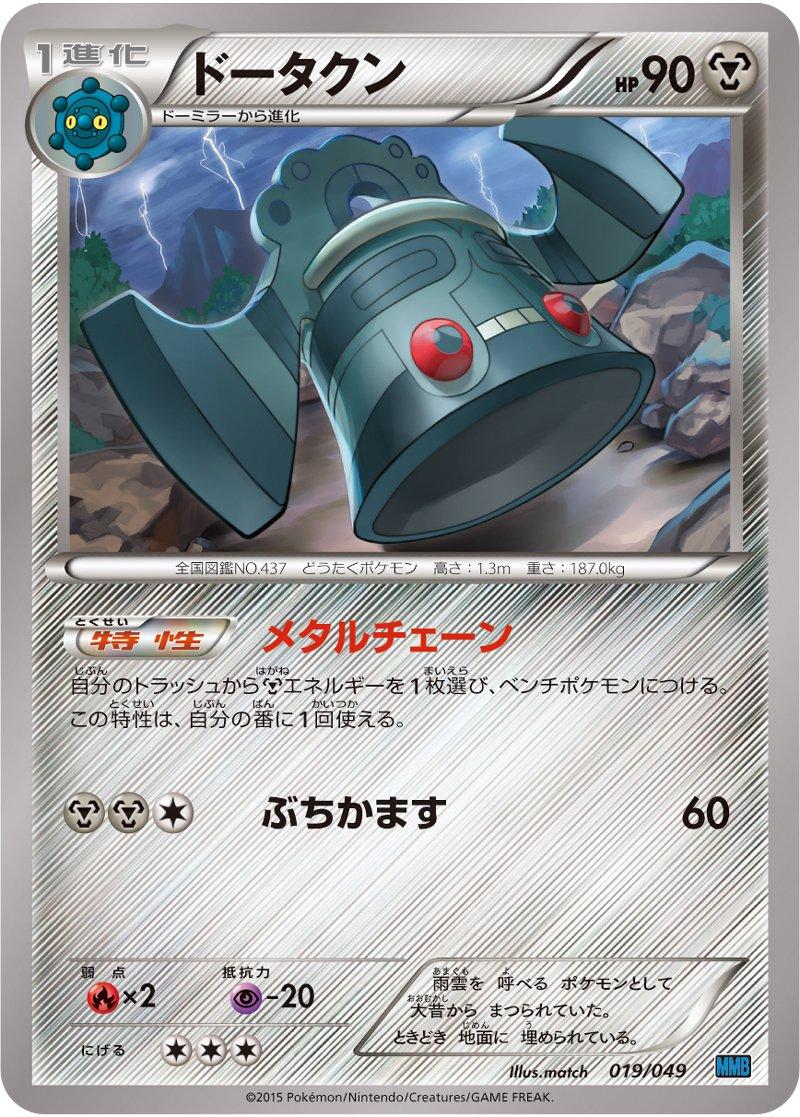 """ポケモン公式ツイッター on twitter: """"【カード大会】「ポケモンカード"""