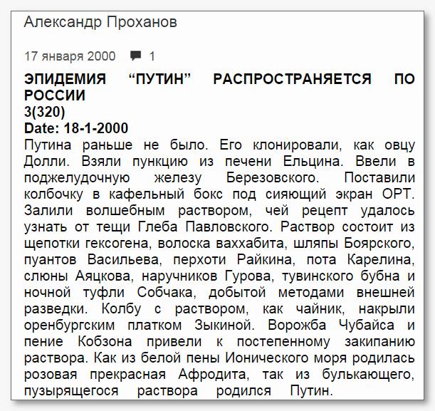 """Россия поставляла """"гумпомощь"""" из спецсредств для разгона митингующих на Майдане, - ГПУ - Цензор.НЕТ 2562"""