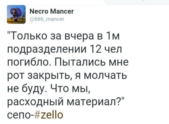 По состоянию на 16-00 явка избирателей во Львове составила 27% - Цензор.НЕТ 7427