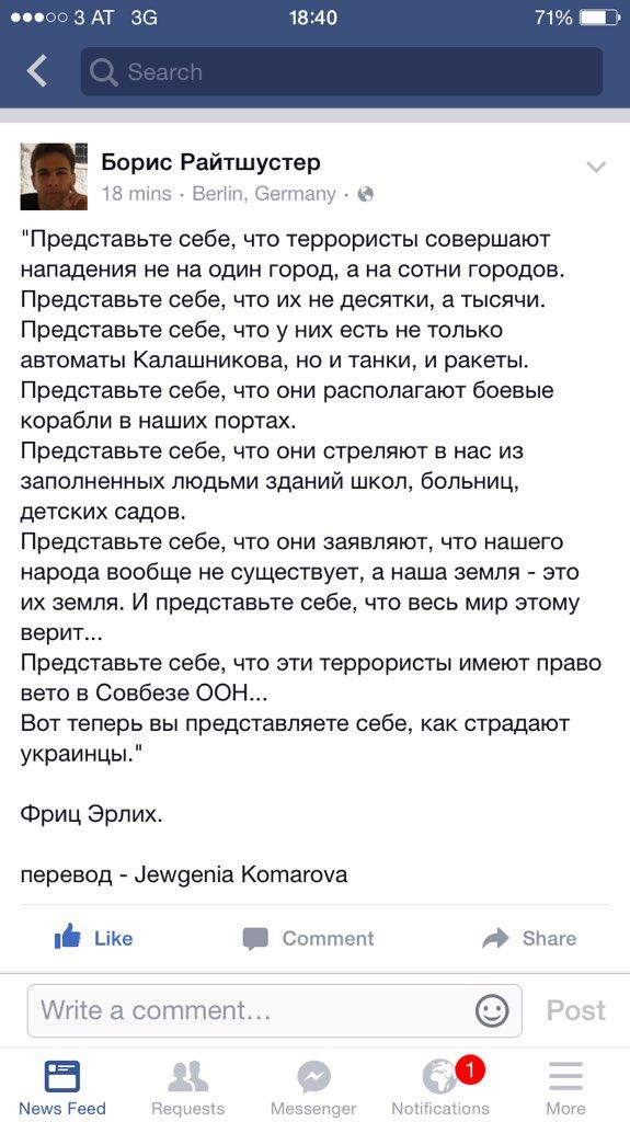 """Российский чиновник назвал скорбящих по жертвам крушения А321 """"идиотами"""" и """"тупым дерьмом"""" - Цензор.НЕТ 292"""