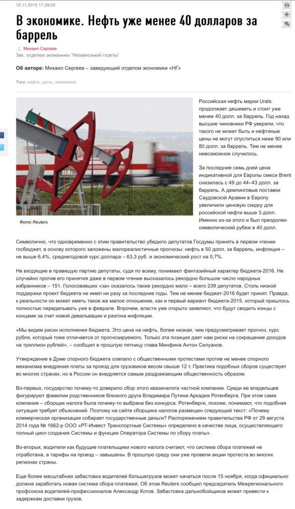 Днепропетровский облсовет возглавил представитель БПП Прыгунов - Цензор.НЕТ 7389