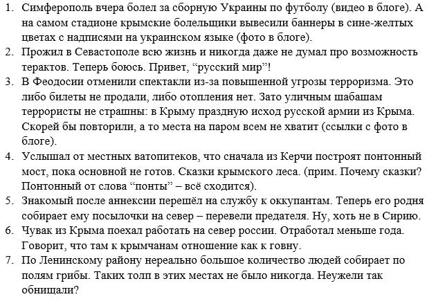 Порошенко потребовал отчет о ходе расследований преступлений на Майдане - Цензор.НЕТ 8994