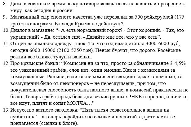 Порошенко потребовал отчет о ходе расследований преступлений на Майдане - Цензор.НЕТ 2690