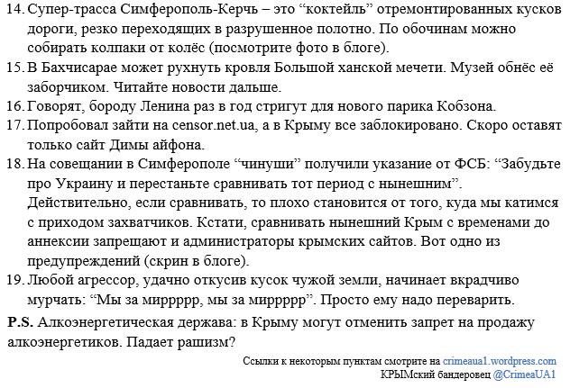 Порошенко потребовал отчет о ходе расследований преступлений на Майдане - Цензор.НЕТ 4086