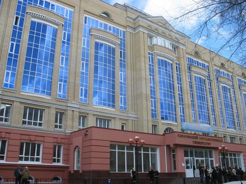 термобелье для сгу официальный сайт саратов впервые