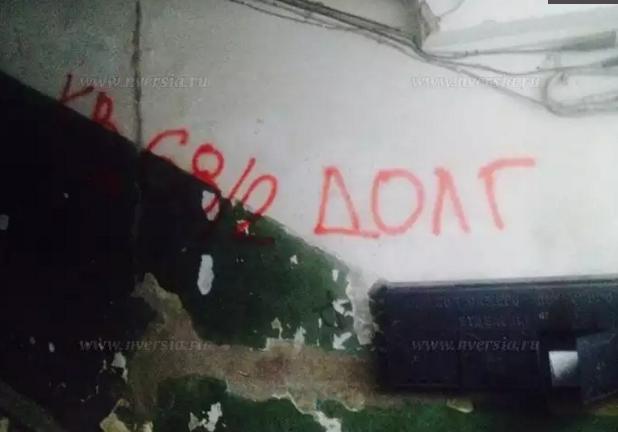 Яценюк пригрозил политикам уголовной ответственностью за теневое финансирование партий - Цензор.НЕТ 3755