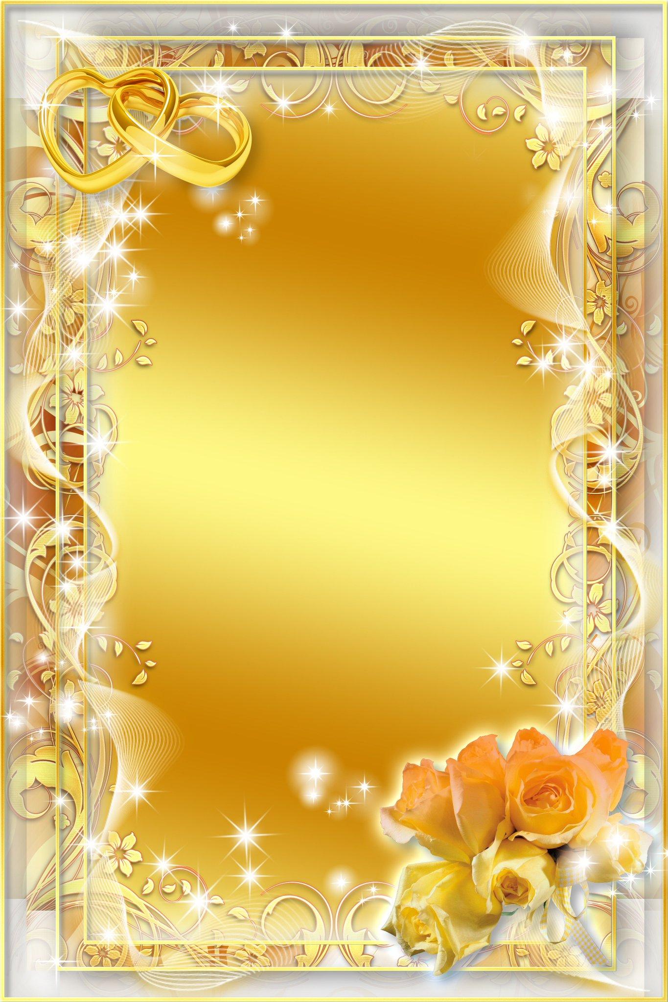 Поздравления, открытка с золотой свадьбой шаблон