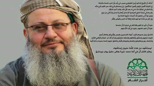 'Let the heart of #French mothers burn' #ParisAttacks. said Ahrar leader, considered  moderate by #Qatar & #France