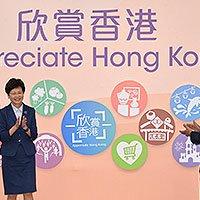 China: Nueva líder de Hong Kong cercana a Beijing