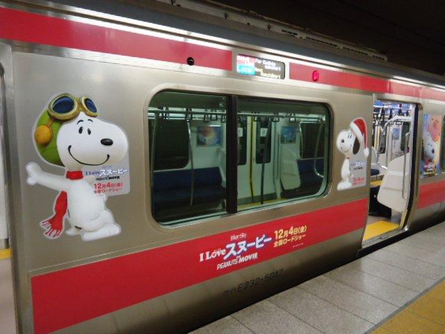 """♡スヌーピーと一緒に電車に乗ろう映画の公開を記念して""""もふもふ""""なスヌーピーが、11/16~12/13まで京葉線の東京~蘇我間をジャックしますよ♫ #ILOVEスヌーピー ※運行期間は予定であり、変更・中止となる場合があります。 pic.twitter.com/zIKiSkYgx9"""