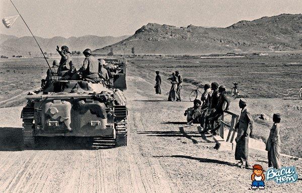 фото війти афганістані ссср