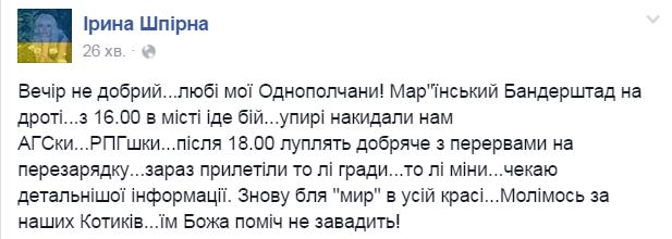Нарушения в отводе вооружения на Донбассе продолжаются, - ОБСЕ - Цензор.НЕТ 8243